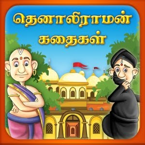 ramanichandran novels free download