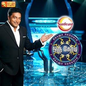 Neengalum Vellalam Oru Kodi - Arvind Swamy special 16.04.2013