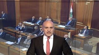 getlinkyoutube.com-حلال وحرام تحت سقف برلمان واحد - مقدمة النشرة المسائية 19-01-2017