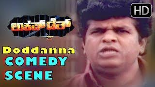 getlinkyoutube.com-Doddanna Comedy Scenes   Lockup Death Kannada Movie   Kannada Comedy Scenes   Devaraj