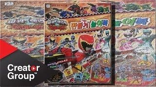getlinkyoutube.com-파워레인저 다이노포스 장난감 만들기(Making Power rangers Dinoforce toys,獣電戦隊キョウリュウジャーおもちゃ )