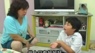 getlinkyoutube.com-小胖流浪记 Part 1