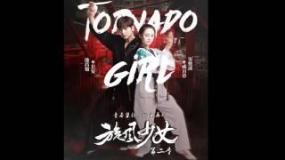 getlinkyoutube.com-Impulse 冲动 - Tornado Girl 2 旋风少女2 Theme song