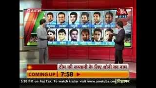 getlinkyoutube.com-Sourav Ganguly selects his Dream Indian Team (A Must Watch For Dada Fans)