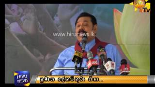 The government is attempting to open taverns even on Poya days Mahinda Rajapakse