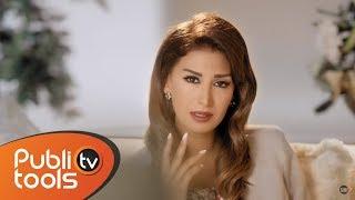 getlinkyoutube.com-رويدة عطيه - كليب ضرب العصا |  Rouwaida Attieh CLIP Darb El 3asa