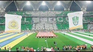 الحضور الأعلى في الدوري   نشيد الأهلي خياااالي في ملعب الجوهرة ضد النصر