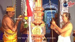 இணுவில் காரைக்கால் சிவன் கோவில் அம்மன் வாசல் கொடியேற்றம் 18.01.2017