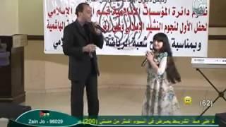 getlinkyoutube.com-شرط جزائي على المسرح | أحمد دعسان وأمل قطامي MB4