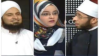 فتاة تسأل الشيوخ: لماذا ضرب عمر بن الخطاب أمة للبسها الحجاب؟!