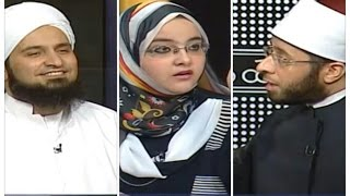 getlinkyoutube.com-فتاة تسأل الشيوخ: لماذا ضرب عمر بن الخطاب أمة للبسها الحجاب؟!