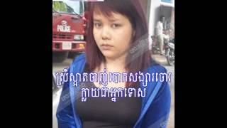 getlinkyoutube.com-Koh santepheap Daily - Khmer Radio - 28 October 2014 (15)