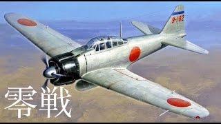 getlinkyoutube.com-The A6M Zero - Documentary (1/4)