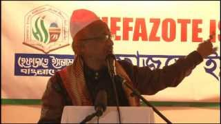 getlinkyoutube.com-What has really happened on 6th May 2013 explained by Moulana Junaid Al-Habib, Bangladesh