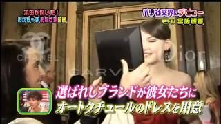 getlinkyoutube.com-イチハチ   「浜田が驚いた! お坊ちゃま お嬢様図鑑」