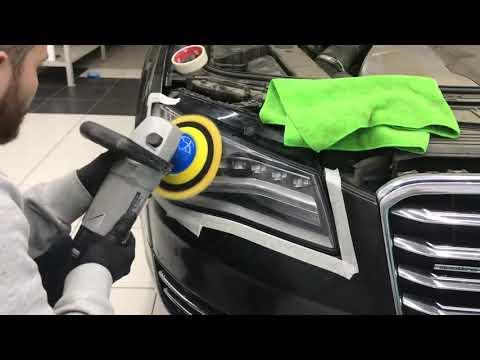 Полировка и бронирование фар Audi A8