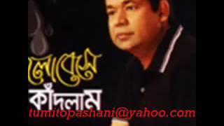 getlinkyoutube.com-tumar dui dike pa rakha, by monir khan