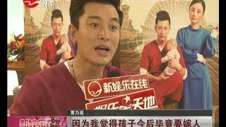 getlinkyoutube.com-《产科男医生》贾乃亮自曝带孩子很怂挺神经 李小璐是事业军师