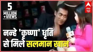 getlinkyoutube.com-Salman Khan meets little 'Krishna' Dhriti