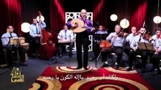 getlinkyoutube.com-إدتني الحق - ناصر موسى