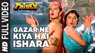 getlinkyoutube.com-Gazar Ne Kiya Hai Ishara - Video(HD) Song | Tridev | Naseeruddin, Jackie Shroff, Sunny Deol, Madhuri