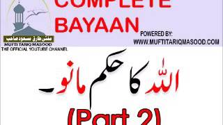 getlinkyoutube.com-Allah Ka Hukum Maano - Part 2 - Mufti Tariq Masood