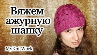 getlinkyoutube.com-Вяжем ажурную шапку. Вязание спицами. Knitting. Openwork knit cap.