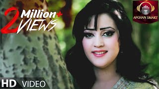 Khoshi Mahtab - Gul Da Mohabat OFFICIAL VIDEO HD
