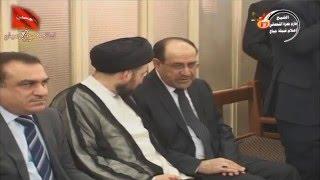 getlinkyoutube.com-مجلس العزاء الذي اقيم على روح الامير محمد هلال بلاسم الياسين في بغداد جامع الزوية