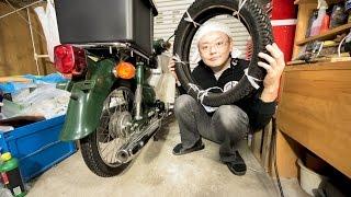 getlinkyoutube.com-スーパーカブ50のタイヤ交換方法 ~ノーマルタイヤからスパイクタイヤへの換装作業風景~