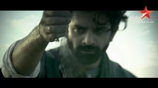 Iss Pyaar Ko Kya Naam Doon | Rabba Ve Music Video