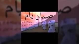 getlinkyoutube.com-شلية صبيان يام 2016 بصوت ناجي بن باصم
