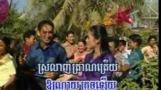 Him sivonn+Sous song veacha-ខ្មៅឱតែស