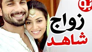getlinkyoutube.com-حفل زفاف الممثل شاهد كابور وميرا راجبوت