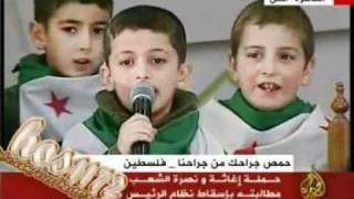 getlinkyoutube.com-أطفال سوريا وطار طار القذافي واجاك الدور يا زرافة