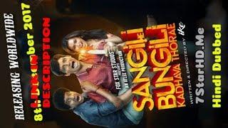 Sangili bungili Darwaza khol full movie in Hindi dubbed