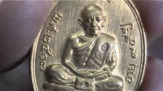 getlinkyoutube.com-เหรียญเจริญพร หลวงปู่ทิม วัดละหารไร่