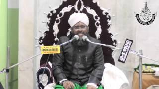 getlinkyoutube.com-Hazrat Muhaddise Deccan Ke Mureed Par Shahinshahe Bagdad Ki Inayat By Mufti Syed Ziauddin Naqshbandi