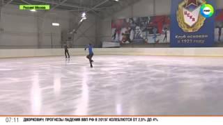 getlinkyoutube.com-Фигуристка Аделина Сотникова развеяла слухи об уходе из спорта