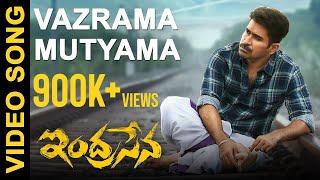 INDRASENA - Vazrama Mutyama Song Video   Vijay Antony   Radikaa Sarathkumar   Fatima Vijay Antony