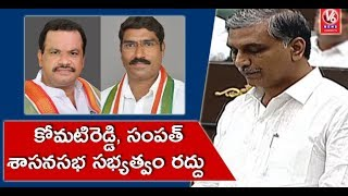 Congress MLAs Komatireddy, Sampath Expelled And 11 Others Suspended From TS Assembly | V6 News