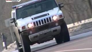 getlinkyoutube.com-116  Hummer H2 - Наши тесты