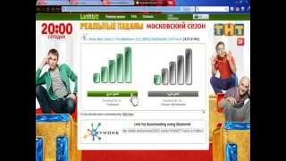 getlinkyoutube.com-التحميل بأقصى سرعة من letitbit وكأنك بروميوم %100