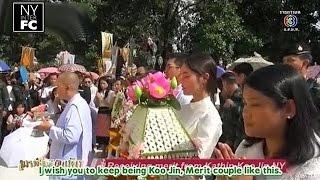 getlinkyoutube.com-[ENG SUB] Nadech Yaya - Receiving merit from Kathin Koo Jin NY | MMBT 16/11/15