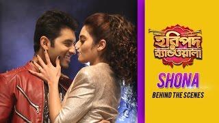 getlinkyoutube.com-Shona | Behind the Scenes | Haripada Bandwala | 2016