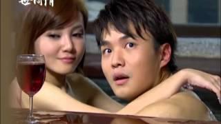 getlinkyoutube.com-世間情33-01 金佩芳(佩佩)片段:佩佩跟展裕在汽車旅館 故意讓珊妮發現〈陳子玄飾〉
