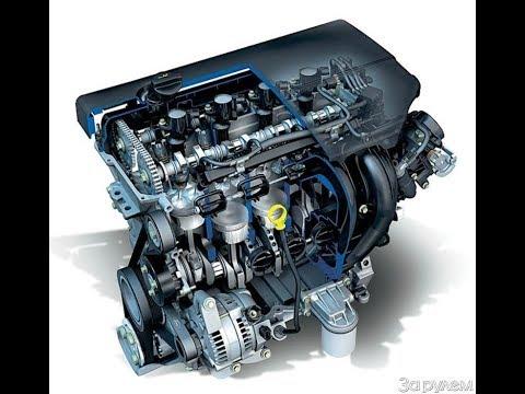 Кольца вкладыши колпачки/Ford Focus 2 1.8