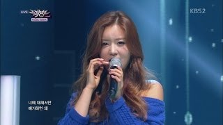 getlinkyoutube.com-[HD] 131129 M.I.B (feat.APink's Bomi) - Let's Talk About You