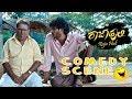 Chikkanna Kannada Comedy Scenes with Rajahuli    Rajahuli Kannada Movie   Kannada Comedy Scenes