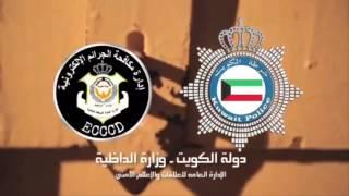 getlinkyoutube.com-رسائل توعوية - الجرائم الالكترونيه ( اشراف / حسن البلام )
